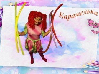Скачать foto  Клоуны, Тамада, Шоу мыльных пузырей, 32697983 в Москве