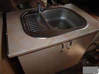 Увидеть фотографию Кухонная мебель Тумба под мойку + мойка 32724869 в Ростове-на-Дону
