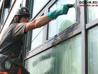 Скачать бесплатно foto Разные услуги Мойка окон промышленными альпинистами ГОР 32742445 в Москве