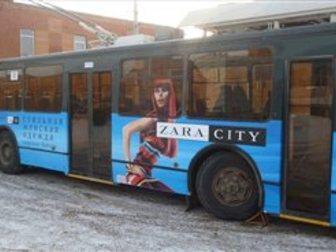 Увидеть foto Рекламные агентства Реклама на транспорте 32760158 в Москве