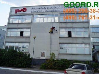 Новое фотографию Разные услуги Очистка фасадов от высолов и грязи специалистами ГУРД 32795381 в Москве