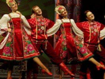 Смотреть фотографию  Национальное шоу России 32806536 в Москве