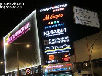 Свежее изображение Разные услуги Подсветка наружной рекламы, монтаж в Москве и Подмосковье 32806729 в Москве