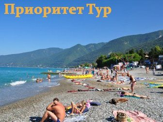 Просмотреть фото  Проведи отпуск в России на наши курортах 32835742 в Москве