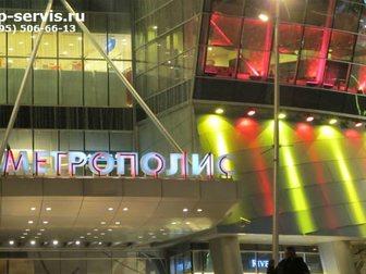 Смотреть изображение Разные услуги Монтаж уличного освещения силами промышленных альпинистов 32840199 в Москве