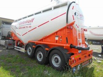 Свежее фотографию  Цементовозы GuteWolf, новые 32844487 в Москве