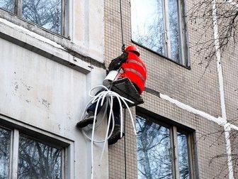 Просмотреть foto  Заделка швов между плитами в зданиях Москвы и Подмосковья 32900662 в Москве