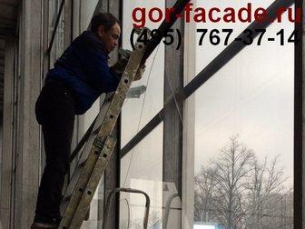Новое фотографию Разные услуги Безрамное остекление лоджий, террас, фасадного остекления 32943501 в Москве