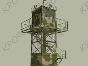 Скачать бесплатно изображение  Вышка наблюдательная бронированная КРОН-ВН-2 32945898 в Ростове-на-Дону