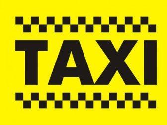 Увидеть фото Поиск партнеров по бизнесу Ищу партнера инвестора в действующее такси в Москве 32967509 в Москве