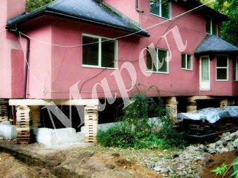 Смотреть foto Другие строительные услуги Поднять дом,как поднять дом,сырость вода в подвале 32987182 в Москве