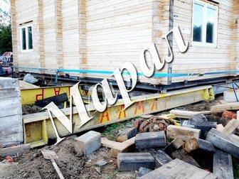 Увидеть фото Строительство домов Нарастить цокольный этаж под готовым домом 33016685 в Москве