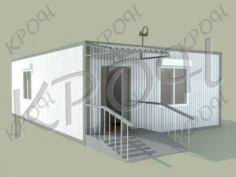 Скачать бесплатно фотографию  фельдшерский акушерский пункт на базе контейнеров 33104211 в Ростове-на-Дону