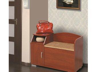 Свежее фото Мебель для гостиной Купить тумбу для обуви недорого в интернет-магазине Мебель-МКД! 33117599 в Москве