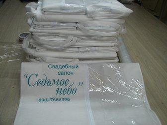Свежее фотографию  Компания «Fusion» - ивановский производитель чехлов для одежды 33121439 в Москве