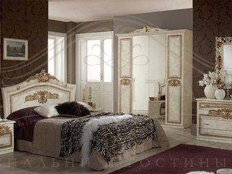 Скачать бесплатно изображение Мебель для спальни Спальня Мишель 33146685 в Москве