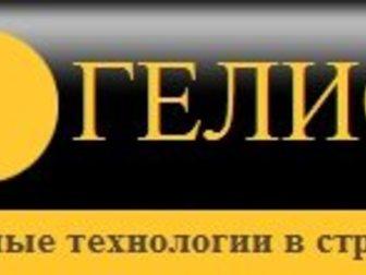 Уникальное изображение  Полиуретановые пены, смолы и гели для гидроизоляции 33241387 в Москве