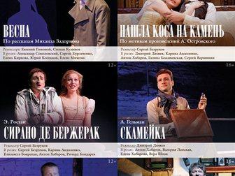 Новое фотографию Театры Московский Губернский театр 33269759 в Москве