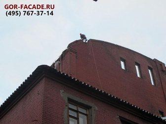Новое foto Разные услуги Кровельные работы услуги в Москве 33308756 в Москве