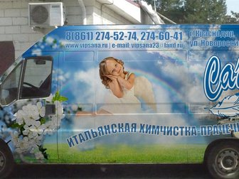 Свежее фотографию  Открыт пункт приема химчистки прачечной на ул, Монтажников, 5, 33310169 в Краснодаре