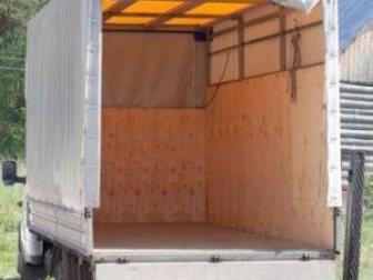 Увидеть фото Транспорт, грузоперевозки грузоперевозки удлиненная газель 33335482 в Москве