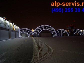 Уникальное фотографию Разные услуги Монтаж подсветки фасадов в Москве 33360850 в Москве