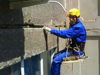 Скачать бесплатно фотографию Разные услуги Заделка швов в доме промальпами 33369887 в Москве