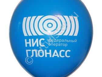 Уникальное изображение Разное Нанесение логотипа на воздушных шарах 33416045 в Москве