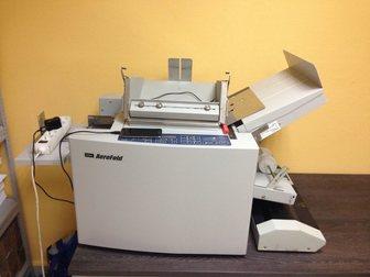 Свежее фотографию Продажа домов Комплект послепечатного оборудования (оборудование для типографий) 33496616 в Москве