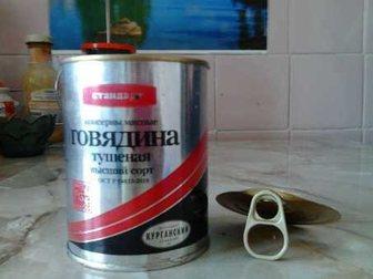 Новое изображение  Тушенка ГОСТ от Курганского МС 33505896 в Москве