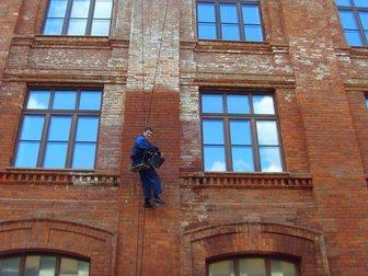 Скачать фото Разные услуги Гидрофобизация поверхности фасадов, услуги в Москве 33570028 в Москве