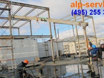 Скачать бесплатно foto Разные услуги Высотные работы, услуги в Москве 33570551 в Москве