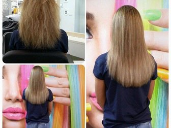 Новое фотографию Разное Наращивание волос , Ленточное наращивание , капсульное наращивание 33611729 в Москве