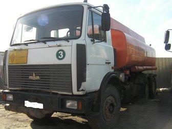 Увидеть foto Грузовые автомобили Топливозаправщик 33616662 в Москве