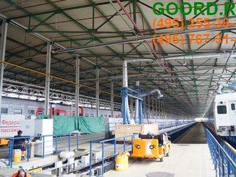Смотреть фото Разные услуги Уборка складских и производственных помещений, услуги компании ГУРД 33616977 в Москве