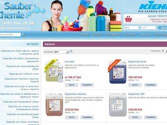 Свежее изображение  Полный цикл создания интернет магазина 33631724 в Москве