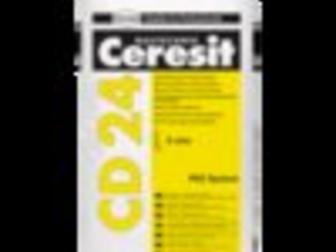 Просмотреть изображение  Ремонтно-отделочные материалы Ceresit оптом 33659794 в Ростове-на-Дону