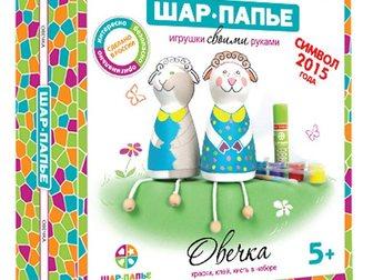 Увидеть изображение  Детские игрушки из шар-папье от производителя 33737291 в Москве