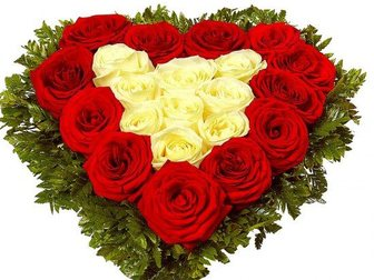 Смотреть фото Разные услуги Подарите любимому человеку сердце из цветов 33737318 в Москве