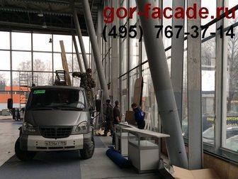 Скачать foto Разные услуги Замена остекления, фасадное остекление, МО 33740621 в Москве