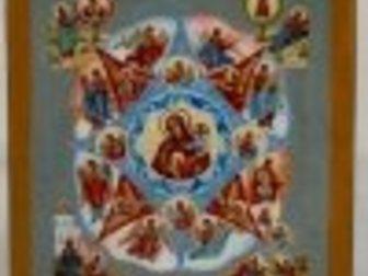 Уникальное фотографию Разное иконы греческие в бархатном футляре 33758364 в Москве