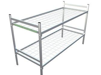 Уникальное фотографию  Кровати металлические для лагеря, кровати для гостиницы, кровати оптом, кровати для рабочих, кровати оптом, 33795982 в Москве