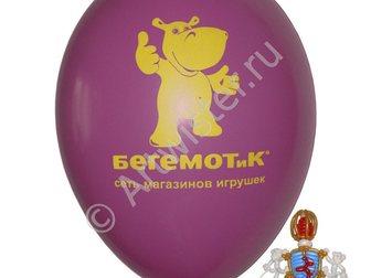 Увидеть изображение Рекламные и PR-услуги Печать логотипа на воздушных шарах 33869047 в Москве