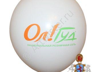 Скачать бесплатно foto Рекламные и PR-услуги Печать логотипа на воздушных шарах 33869047 в Москве
