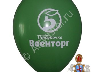 Скачать фотографию Рекламные и PR-услуги Печать логотипа на воздушных шарах 33869047 в Москве
