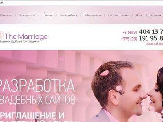 Свежее изображение  Уникальный свадебный бизнес с доходом от 120 тыс, в месяц 33893043 в Москве