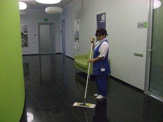 Уникальное изображение Разные услуги Уборка офисов, быстрые услуги в Москве 33897301 в Москве