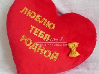Просмотреть foto  Буквы-подушки, лоскутные одеяла, текстильные игрушки и декор 33913834 в Москве