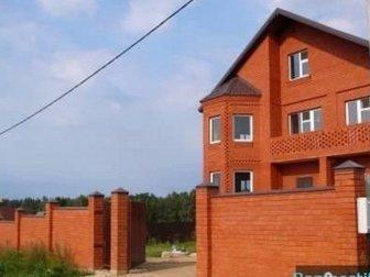 Просмотреть фото  Продажа дома 432 м2 33919072 в Москве