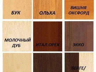Свежее foto Мебель для гостиной Стенка ТВ-4 (новая, с доставкой) 33938203 в Москве